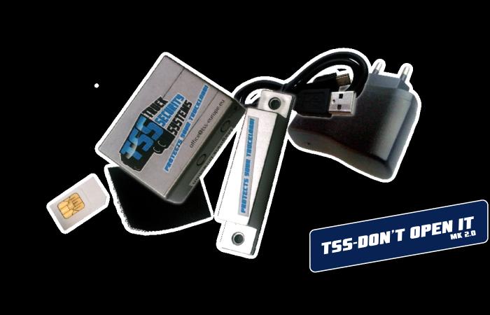 TSS Don't Open It MK2.0